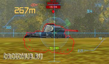 Снайперский прицел с пробиваемостью для WOT 0.9.3
