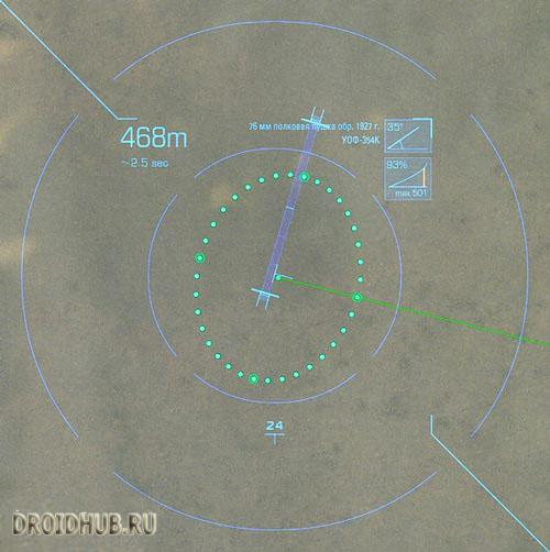 Супер прицелы MeltyMap для World of Tanks 0.9.3