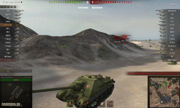 Мод Рентген World of Tanks WoT 0.9.15