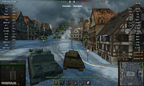 Чит Тундра для World of Tanks WOT 0.9.15