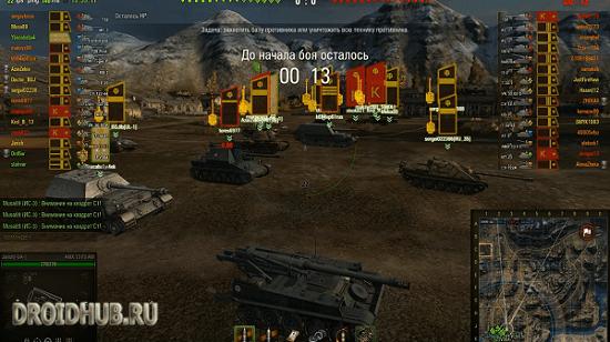 xvm-png-olenemer-dlya-world-of-tanks