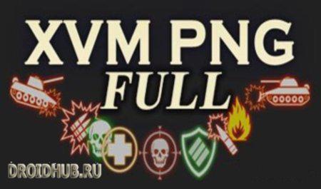 XVM  PNG FULL командирские маркеры