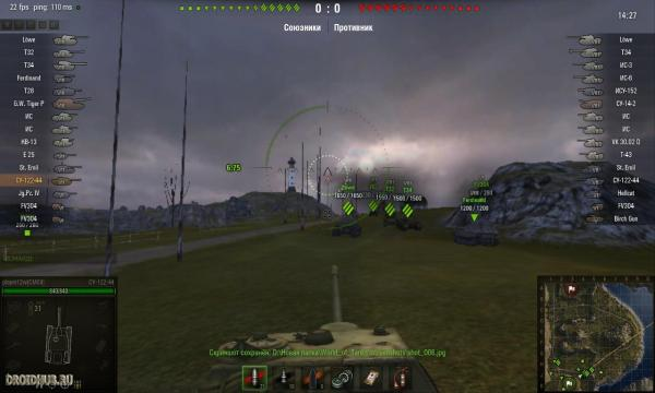 Убираем кроны деревьев World of Tanks WoT 0.9.15