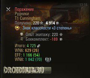 ЯСЕН2