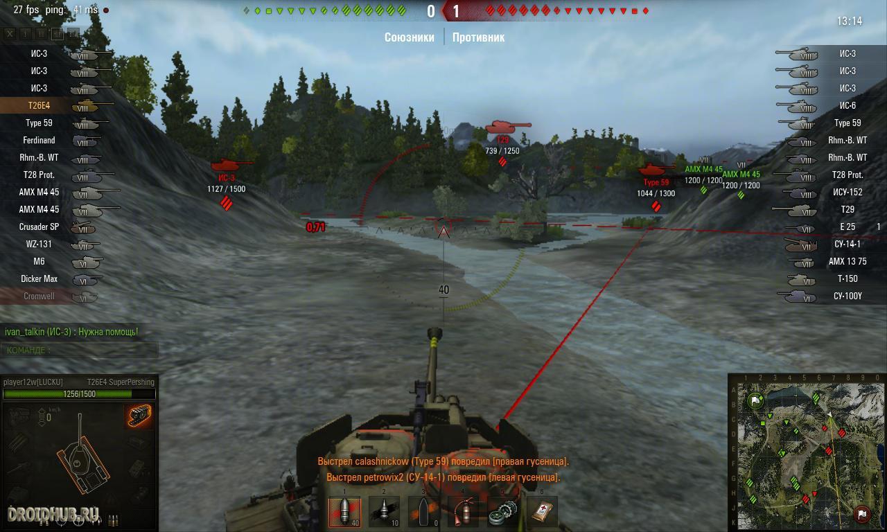 Скачать моде для world of tanks