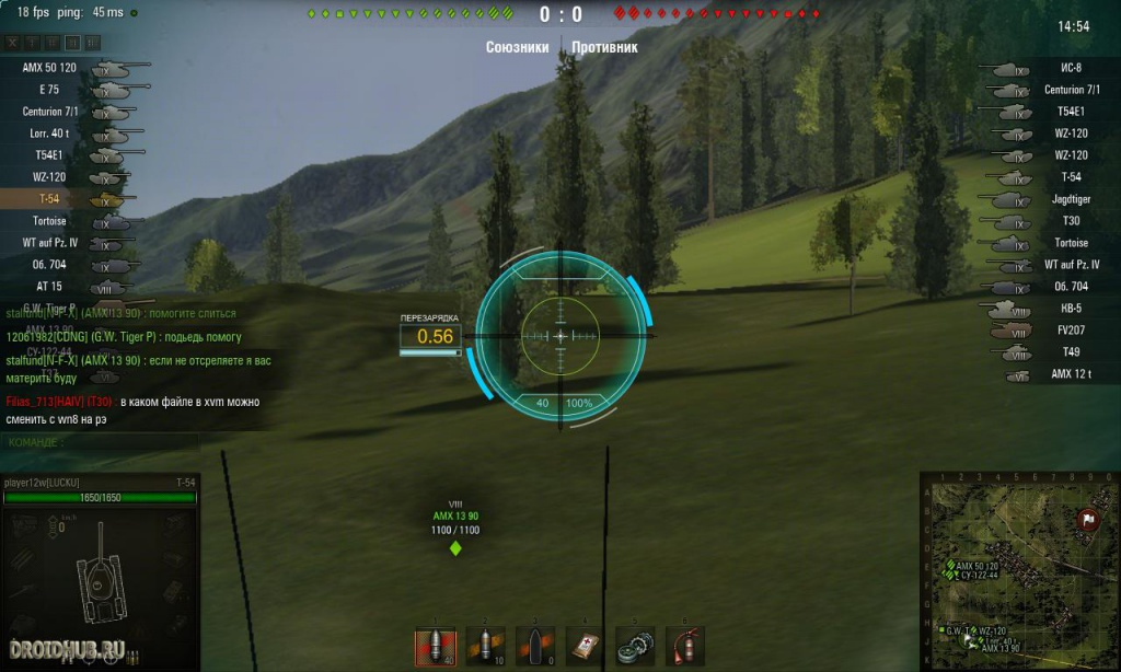 снайперский прицел для wot