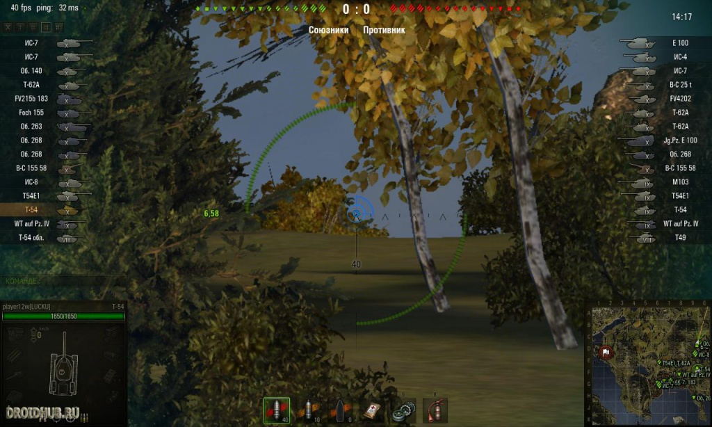 Прицел с индикацией пробития танков wot 0.9.5