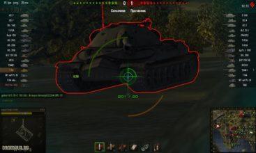 Прицел с индикацией пробития танков