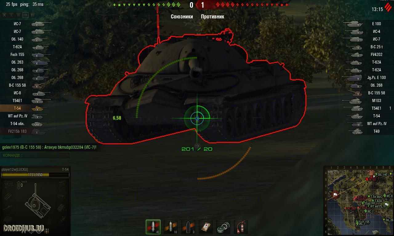 Прицел с индикатором пробития танков WoT 1.7.0.2