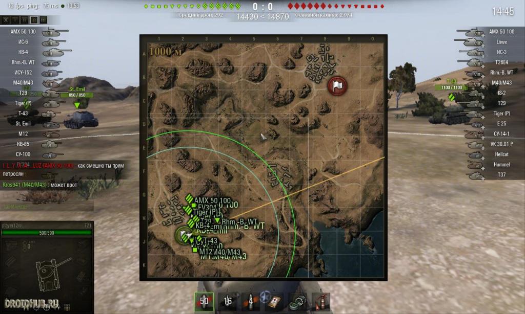 Миникарта с отображением названий танков