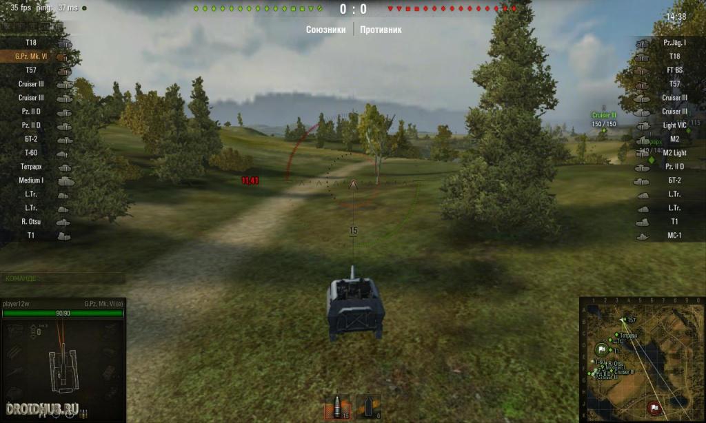 Снайперский прицел для арты