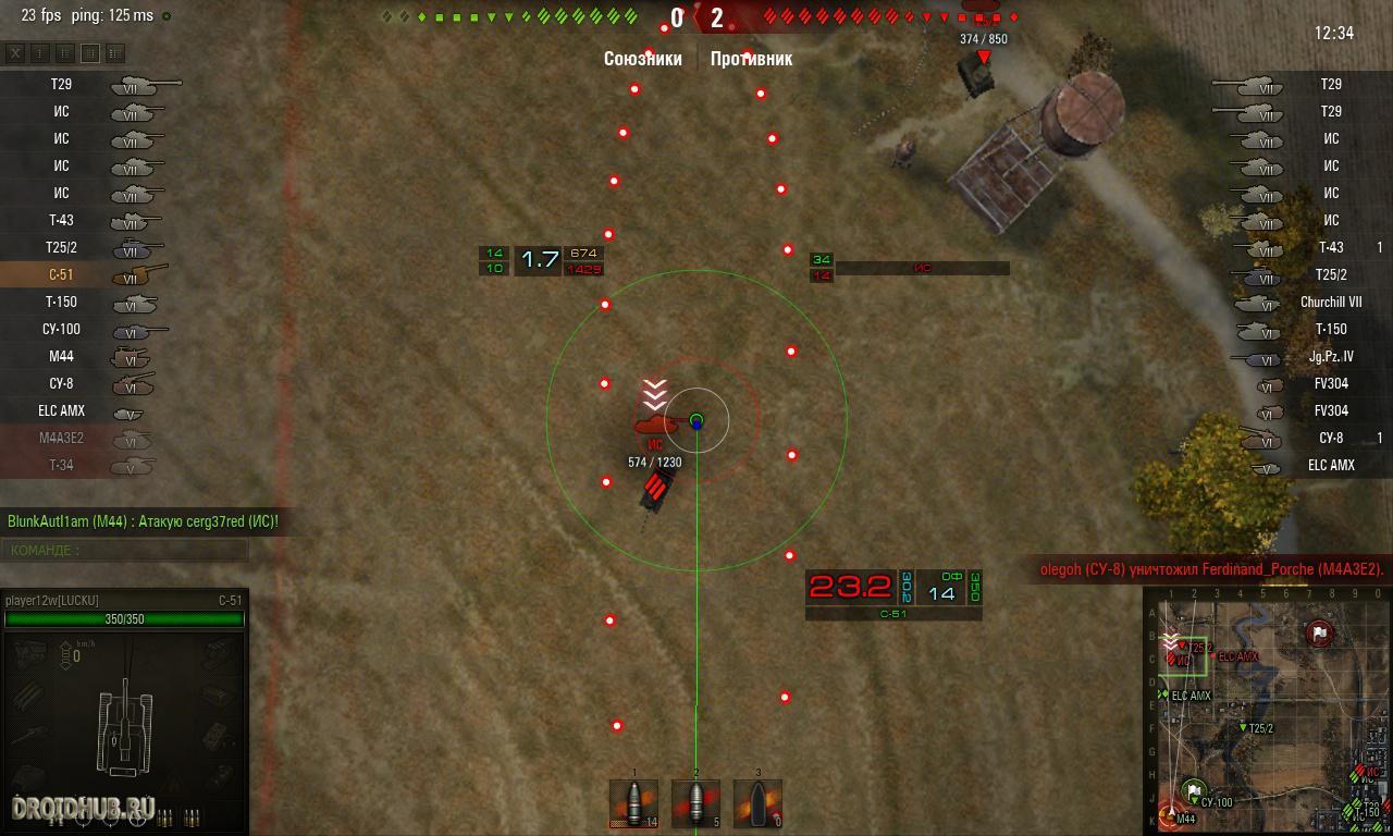 Снайперский прицел для арты world of tanks 1. 0. 2. 1 youtube.