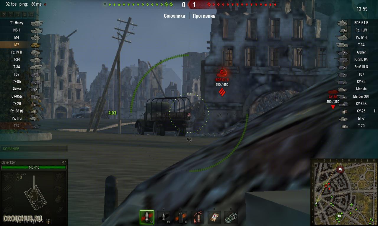 скачать мод перезарядки для world of tanks