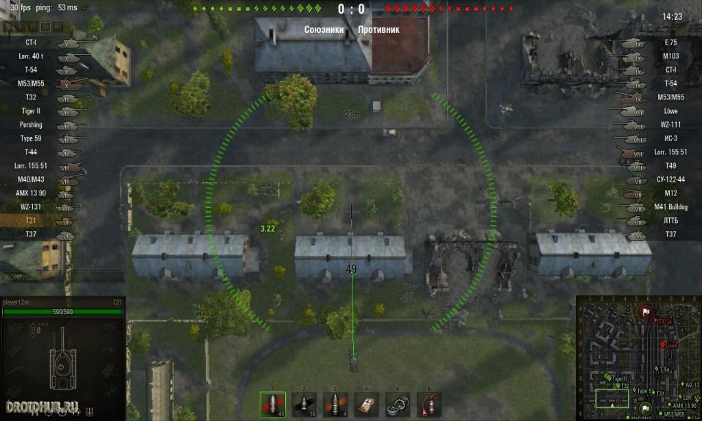 Арт режим для обычных танков