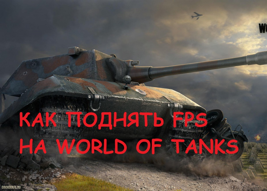 world-of-tanks-ewqe1513
