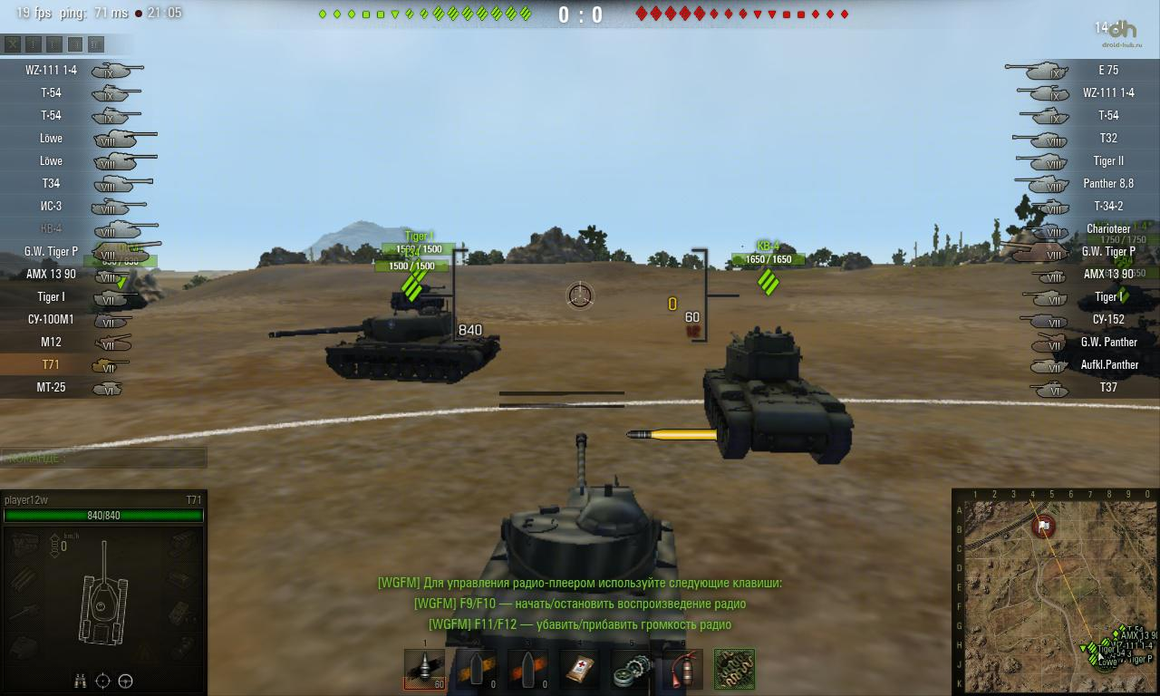Скачать мод джова на танки