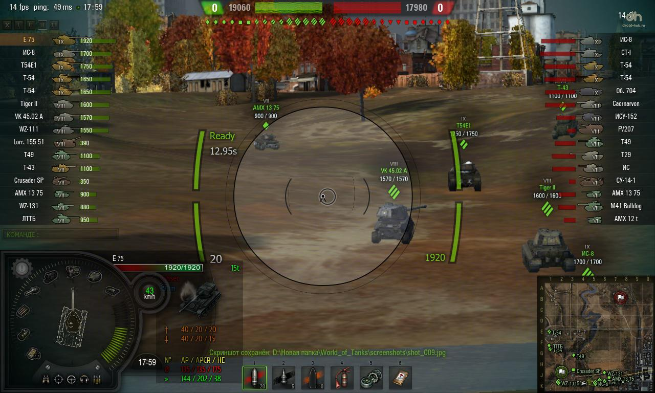 World of tanks 9. 15. 1 торрент.
