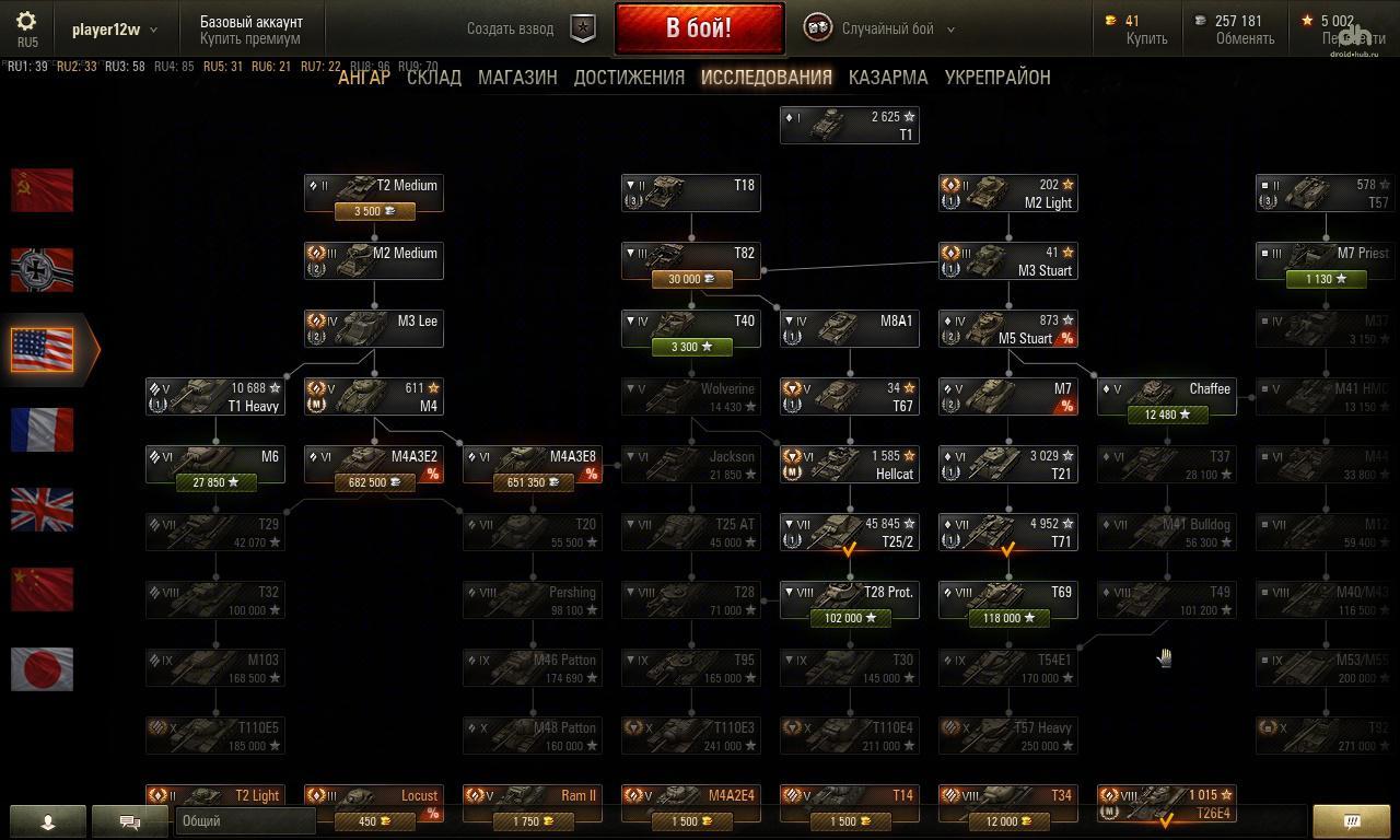 мод про танки 0 9 22