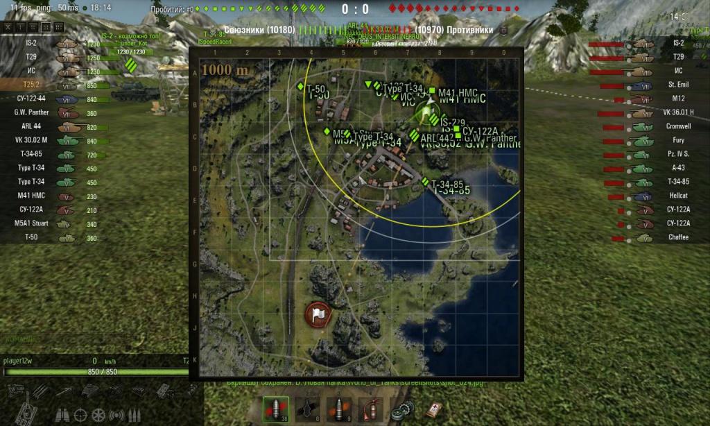 Мини карта XVM