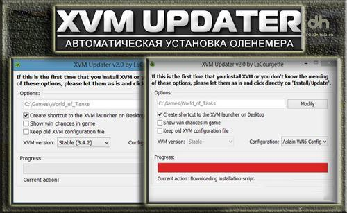 XVM Updater для WOT 1.7.0.2   –установка оленемера одним кликом
