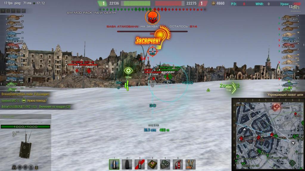 АИМБОТ ШАЙТАН ОТ ZORROJAN для World of Tanks WOT 0.9.15