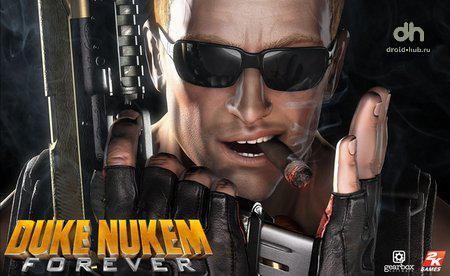 Русская озвучка из  Duke Nukem Forever WOT 1.5.1.2