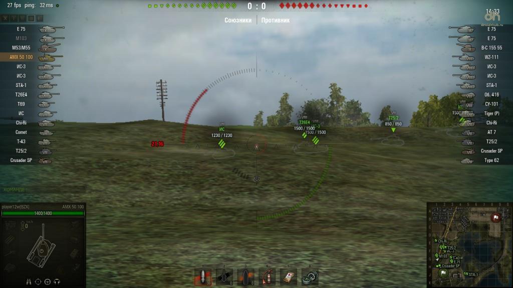 обводка контуров союзных танков