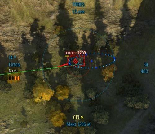 Скачать командирскую карту