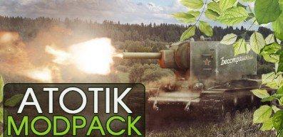 1432738485_sborka-modov-ot-atotik-dlya-world-of-tanks