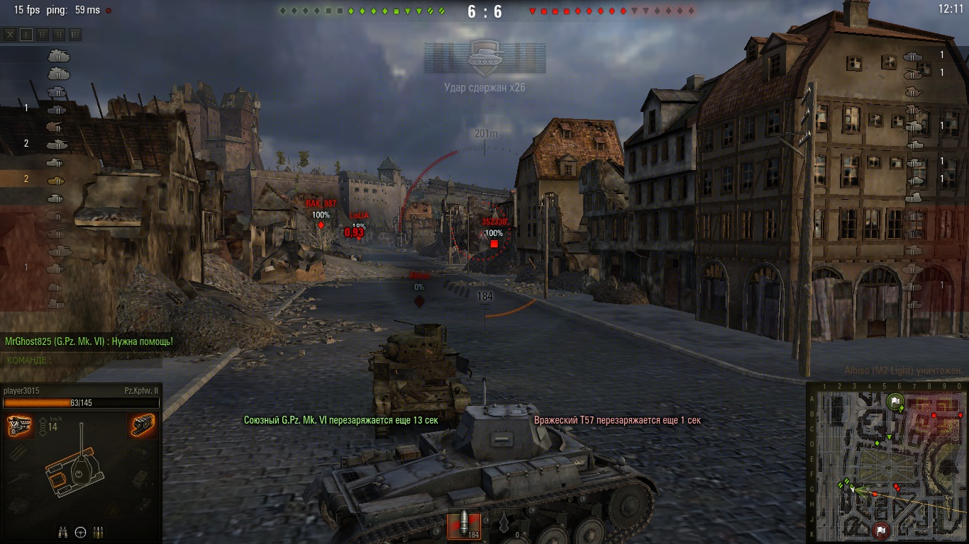 World of tanks и world of tanks blitz общий аккаунт