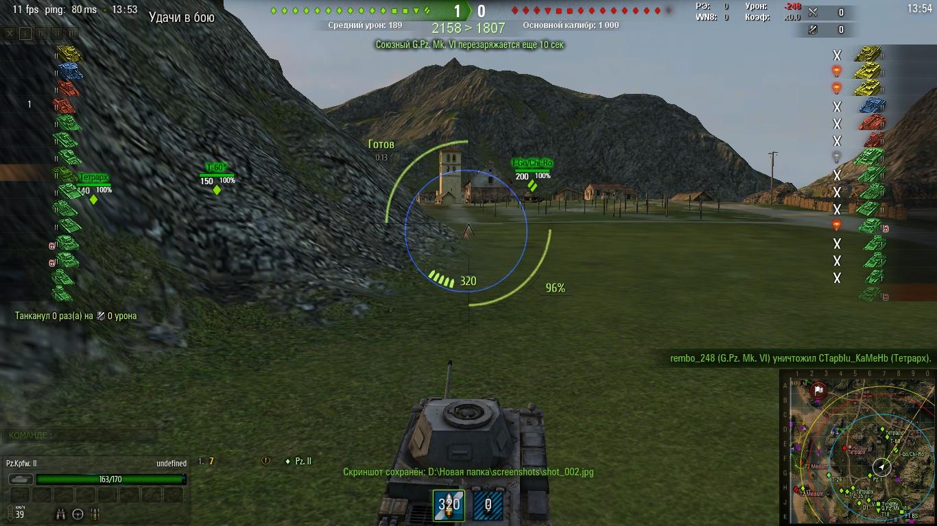 Скачать мод на перезарядку противника для wot