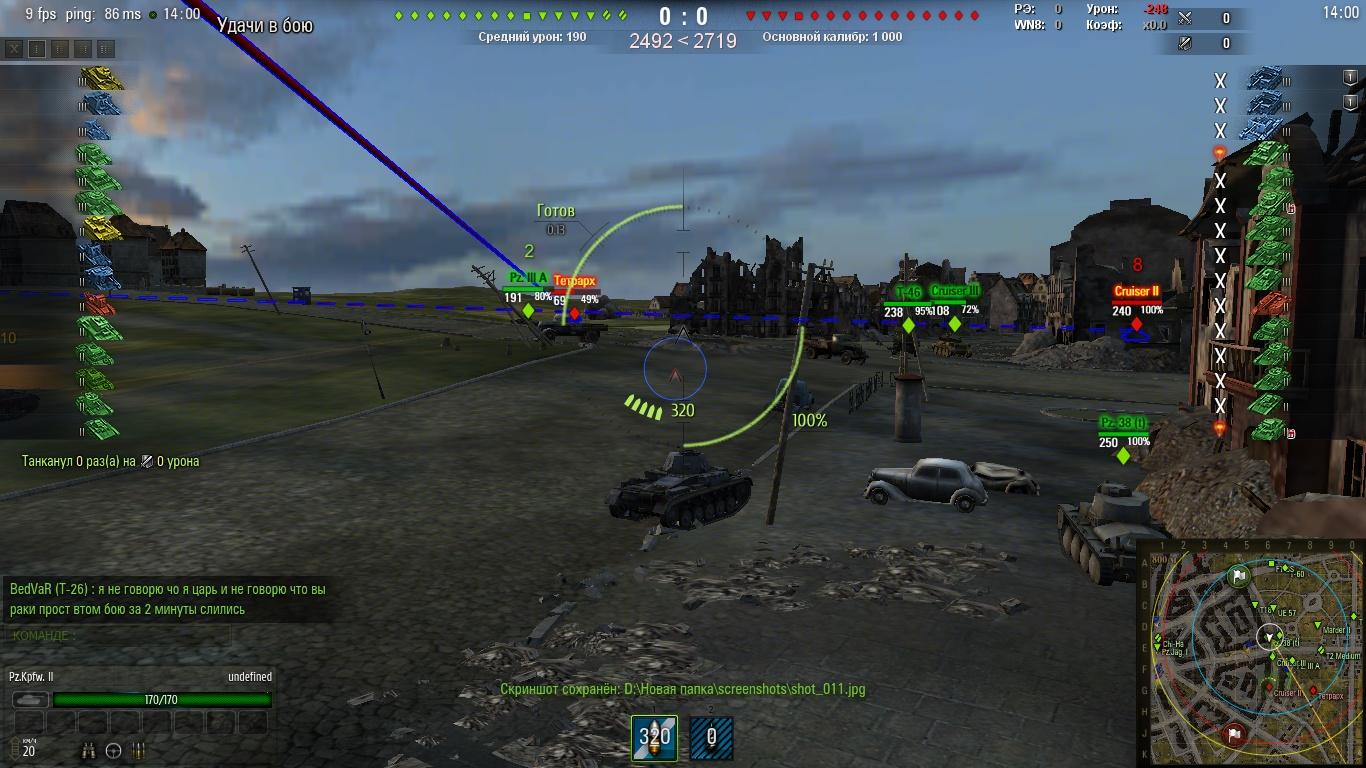 зависимости 33 таймер перезарядки над танком противника это
