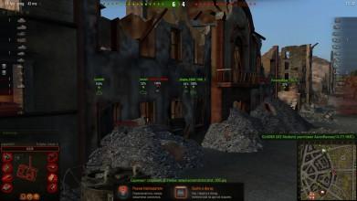 Постоянная обводка силуэта танков для WOT 0.9.15