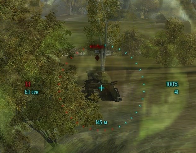 Синий снайперский прицел как у Крана WOT 1.7.0.0