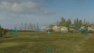 синий снайперский прицел