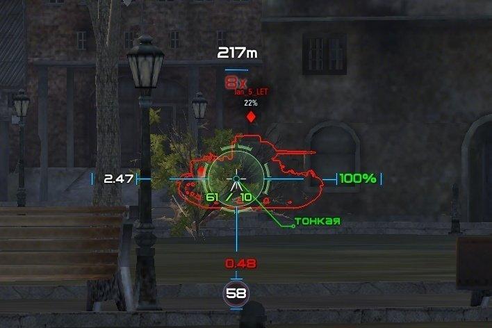 Прицел Wolfhound для аркадного и снайп. режимов в WOT 1.7.1.2