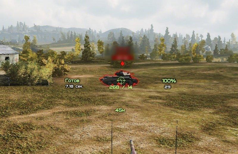 Прицел как у Маракаси с индикацией толщины брони для World of tanks 1.6.1.4