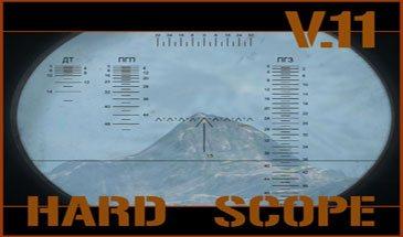 Сборка исторических прицелов HARDscope WoT 1.7.0.2