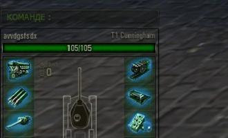 Прозрачная зеленая и синяя панели повреждений для World of Tanks 1.5.1.2