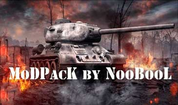 noobool mod pack