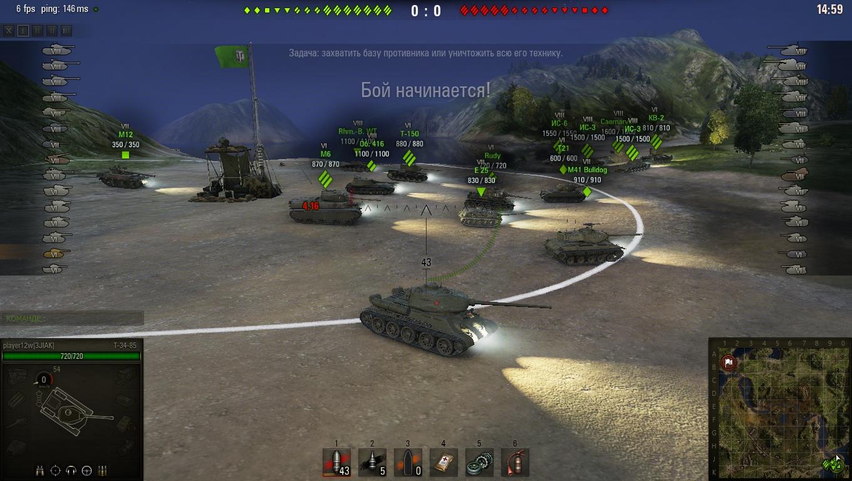 Мод Ночная война для World of Tanks 1.6.1.1