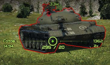 Прицел Разрушитель для World of Tanks 1.6.0.6