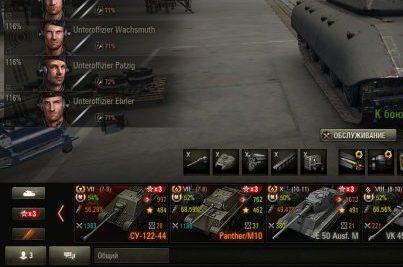 Мод на процент побед, наличие мастера, уровень боев танка в ангаре для World of tanks 1.7.1.2