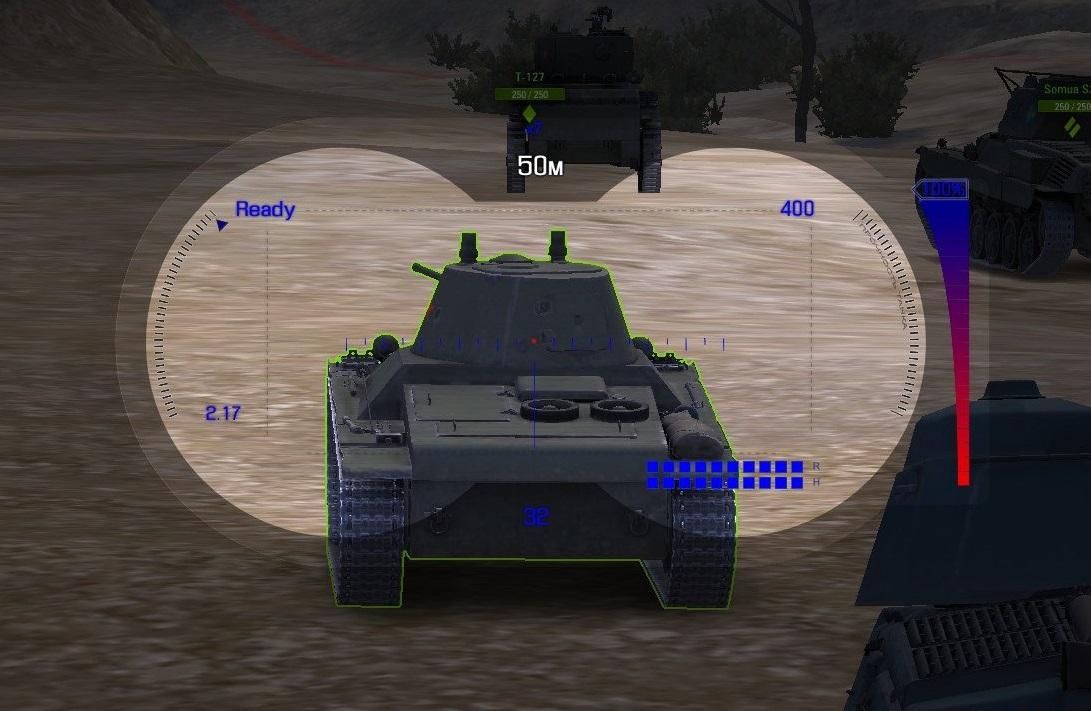 Снайперский прицел Бинокль для WOT 1.7.0.2