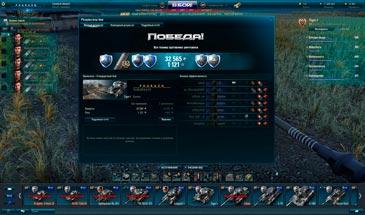 Стильный синий интерфейс игры для World of Tanks 1.7.0.2