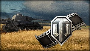Менеджер реплеев для World of Tanks 1.6.0.7