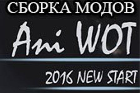 Самый большой аниме модпак от AniWOT для World of tanks 1.7.0.2