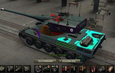 Слабые места танков - шкурки для WOT 1.5.1.1