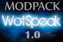 Модпак Вотспик для World of tanks 1.5.1.1