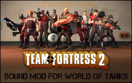 Звуковой мод для экипажа из Team Fortress 2 WOT 1.6.1.4